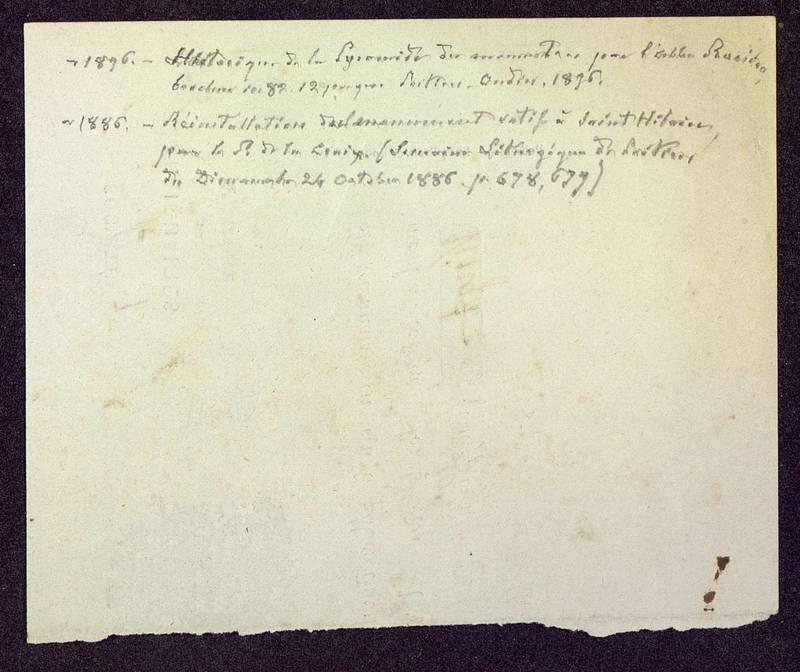 Visuel du media #6 - Notes bibliographiques, Pyramide de Saint-Hilaire