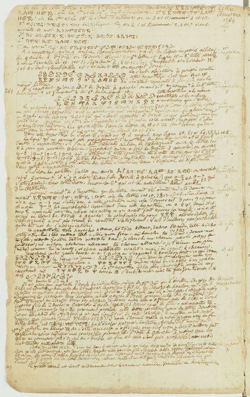 Visuel du media #6 - Folio 2v